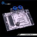 Фото Водоблок от Bykski для видеокарты Sapphire RX570 4G D5 ITS с подсветкой (12V 4Pin AURA)