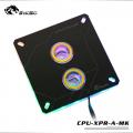 Фото Водоблок от Bykski CPU-SKYLAKE-E-V2 на процессоры Intel с подсветкой Block(5V 3Pin D-RGB)