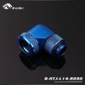 Фото Угловой адаптер Bykski B-HTJ-L14-RD90, 90 градусов с фитингами под жесткие трубки 14мм (синий)