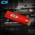 Фото Пассивный радиатор на SSD M.2 , красный.