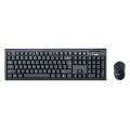 Фото Клавиатура + мышка Comfort 3200 беспроводные USB - SVEN