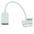 Фото USB переходник для samsung GALAXY TAB (белый)
