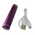 Фото Внешний аккумулятор для мобильных устройств LMS Data PBK-2600 purple (2600 mAh)