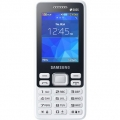 Фото Мобильный телефон Samsung B350E Duos White (SM-B350EZWASEK)