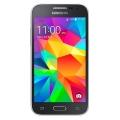 Фото Смартфон Samsung Galaxy Core Prime VE G361H Charcoal Gray (SM-G361HHADSEK)