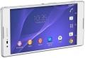 Фото Смартфон Sony Xperia T2 Ultra Dual D5322 White (1280-7249)