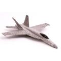 Фото Самолет метательный Art-Tech X18