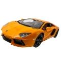 Фото Автомобиль на радиоуправлении Meizhi Lamborghini LP700 1:14 Yellow