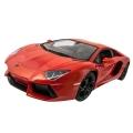 Фото Автомобиль на радиоуправлении Meizhi Lamborghini LP700 1:14 Orange