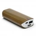 Фото Универсальная мобильная батарея PowerPlant PB-LA9005 5200mAh